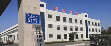 Qingdao Huaming Industrial Technology CO., LTD